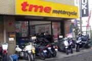 tme motor cycle